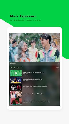 LINE TV 1.1.1 Screenshots 7