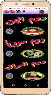 Download دردشة توير العرب For PC Windows and Mac apk screenshot 2