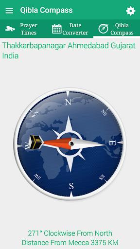 Qibla Compass - Prayer Times, Quran MP3 & Azan 11.6 Screenshots 5