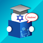 Learn Hebrew Fast and Free