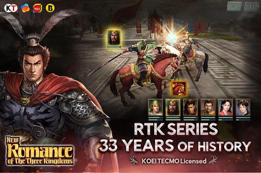 New Romance of the Three Kingdoms 2.4.0 screenshots 1