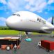空港乗務員のフライトシミュレーター - Androidアプリ