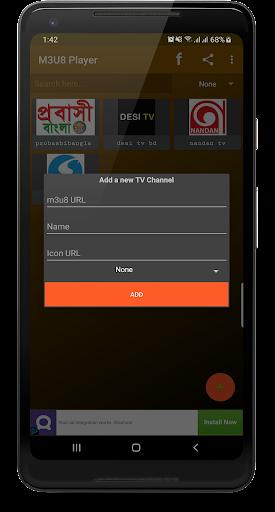 m3u8 Player - A simple video player for m3u8 screen 2