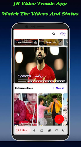 JB Video Trends App screenshots 5
