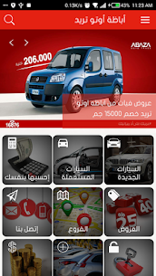 Abaza Auto Trade For Pc – Free Download For Windows 7, 8, 8.1, 10 And Mac 1