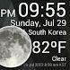 Weather Clock Widget - Androidアプリ