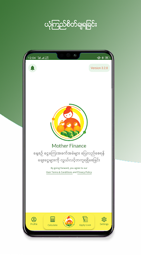 Mother Finance screenshots 2