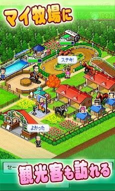 G1牧場ステークスのおすすめ画像2