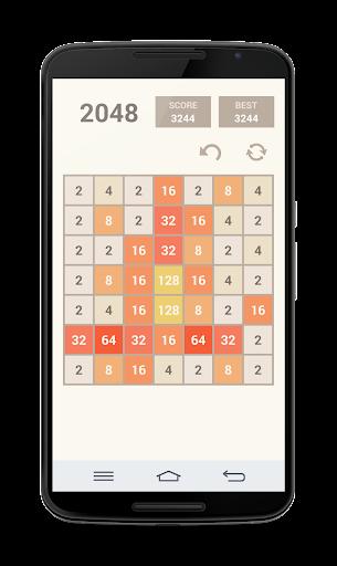 2048 Ultimate  screenshots 6