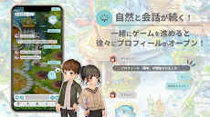 恋庭(Koiniwa)-ゲーム×マッチング-のおすすめ画像4