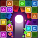 Brick Pang - Androidアプリ