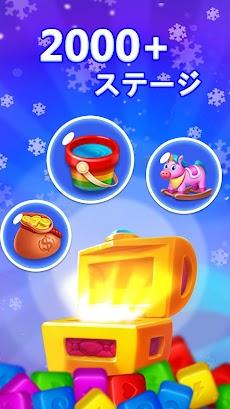 Toy Bomb - ブラスト&マッチおもちゃの爆弾パズルゲームのおすすめ画像4