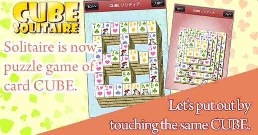 Mahjong Solitaire 2.8.45 screenshots 3