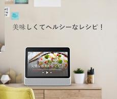 糖尿病のレシピアプリを無料で健康なレシピを無料でのおすすめ画像2
