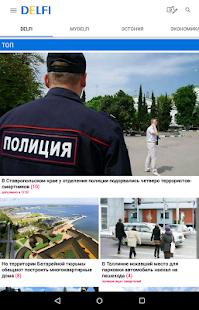 rus.delfi.ee