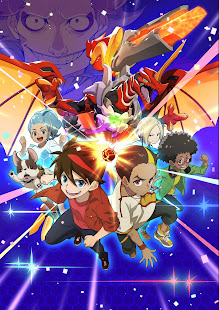 Download Bakugan Battle Planet Background For PC Windows and Mac apk screenshot 8