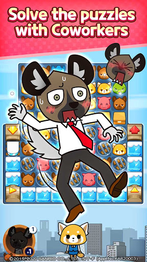 Aggretsuko : the short timer strikes back 1.9.2 screenshots 2