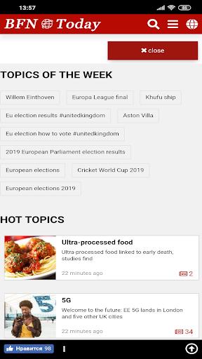 BFN Breaking Flash News! 1.0.2 screenshots 3
