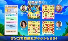 BINGO BLITZ™️ - ビンゴゲームのおすすめ画像4