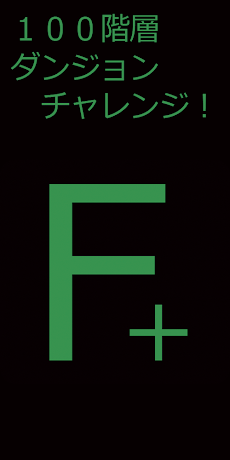 脳トレ-フラッシュ暗算アプリ-Flash Anzan-のおすすめ画像3