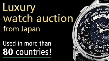 TIMEPEAKS Luxury Watch & Bag Auction Used & New