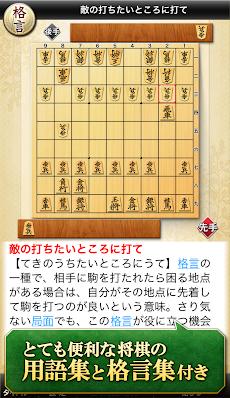 みんなの将棋教室Ⅲ ~上級戦法を研究し目指せ初段~のおすすめ画像5