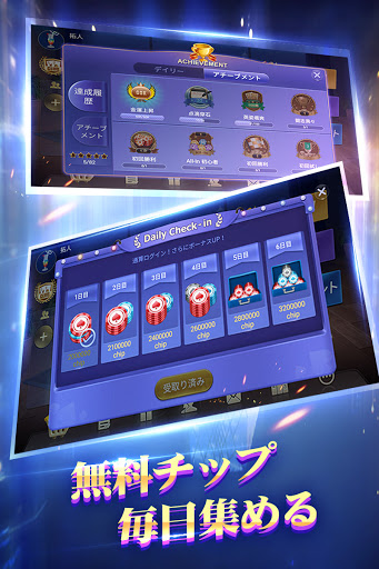 Poker Boyaa-テキサスホールデム 5.9.1 screenshots 2