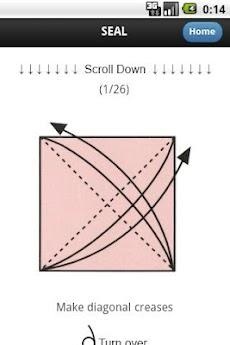 水族館折り紙【アザラシ】(お試し版)のおすすめ画像4