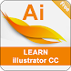 Learn Illustrator : Free - 2019