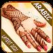 Arabic Mehndi Design 2021 - Androidアプリ