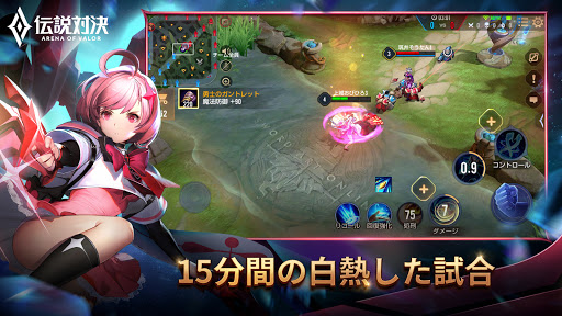 u4f1du8aacu5bfeu6c7a -Arena of Valor- 1.37.1.10 screenshots 4