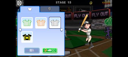 Miracle Baseball