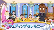 My Town : Wedding - ウェディングのおすすめ画像3