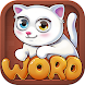 Word Home®猫のためのホーム - Androidアプリ