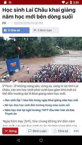 VTV News 3.2.0 Screenshots 2