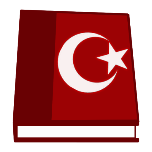 My Qur'an For PC Windows (7, 8, 10 and 10x) & Mac Computer