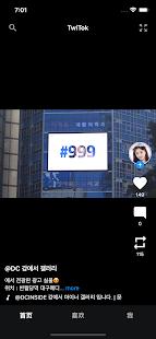 TwiTok - 沉浸式推文阅读体验 for Twitter 0.0.5 APK + Мод (Unlimited money) за Android