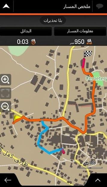 Screenshot 3 de iGO PAL para android