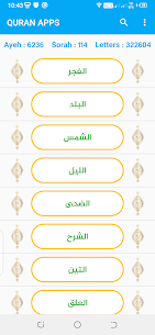 Holy Quran 114 Surah With Voice (Paid) 3