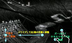 MX Player Proのおすすめ画像4