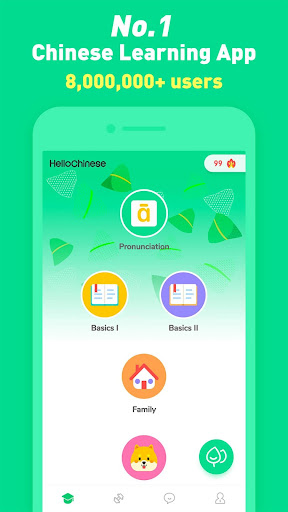 Learn Chinese - HelloChinese android2mod screenshots 1