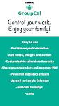 screenshot of GroupCal: Work & Family calendar
