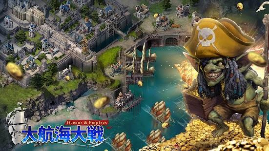 大航海大戦: オーシャン& エンパイア Screenshot