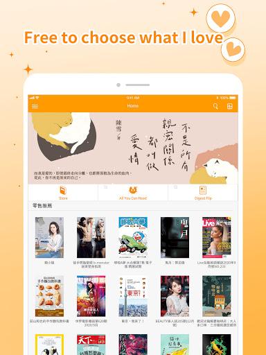 Pubu u2013 eBooks and Videos Anytime apktram screenshots 9