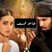 Khuda Aur Mohabbat Season 3 Drama 2021