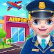 空港マネージャー:航空会社のゲーム