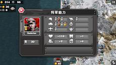 将軍の栄光 - 二戦軍事ゲームのおすすめ画像3