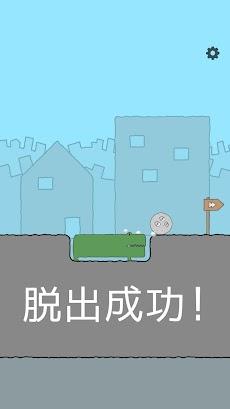 止まるなコロッコ - 脱出ゲームのおすすめ画像2