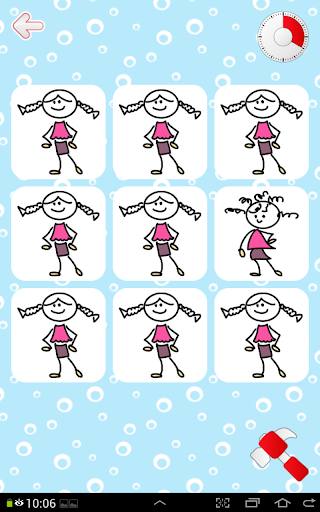 Kids Brain Trainer (Preschool) 2.8.0 screenshots 12