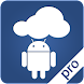 Servers Ultimate Pro - Androidアプリ